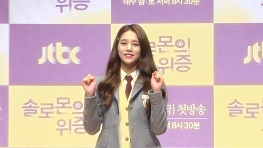 Showbiz Korea 2016-12-13