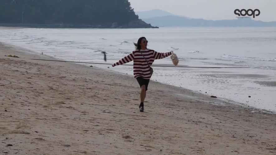 [공효진] 공효진, 낙지와의 사투 벌인 갯벌 현장 생생공개!