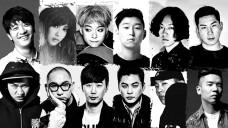 KBS 쿨FM <쿨스마스 파티> / KBS CoolFM <Cool-X-Mas Party>