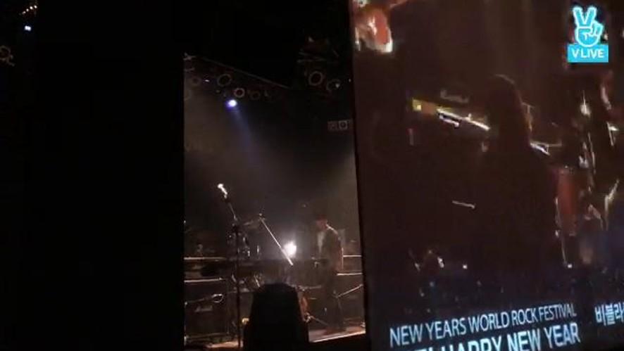 (V-Beblossom) Be Blossom Live @ Hanatour Vhall 하나투어 브이홀 에서 펼쳐진 비블라썸의 결성 4번째 라이브 실황 입니다.