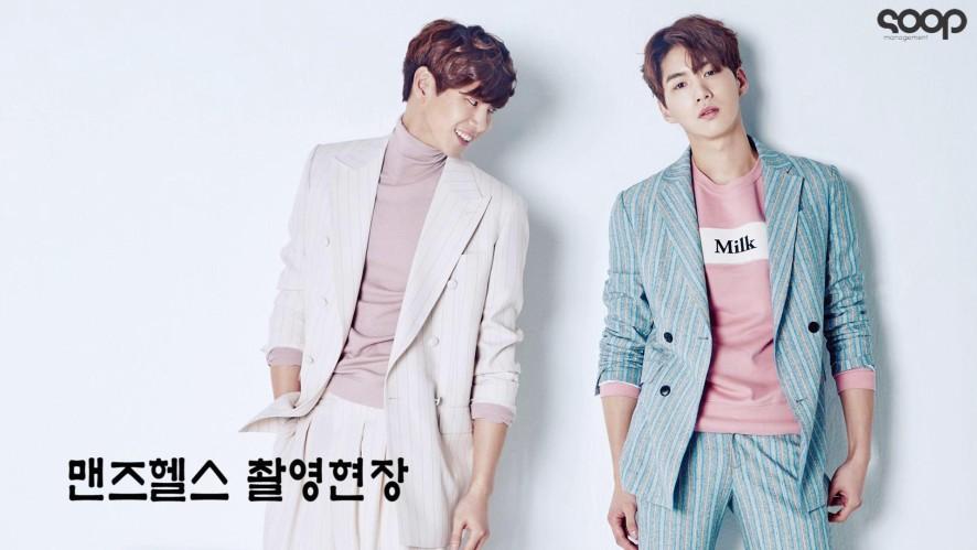 [이재준] '맨즈헬스' 화보 촬영현장 공개
