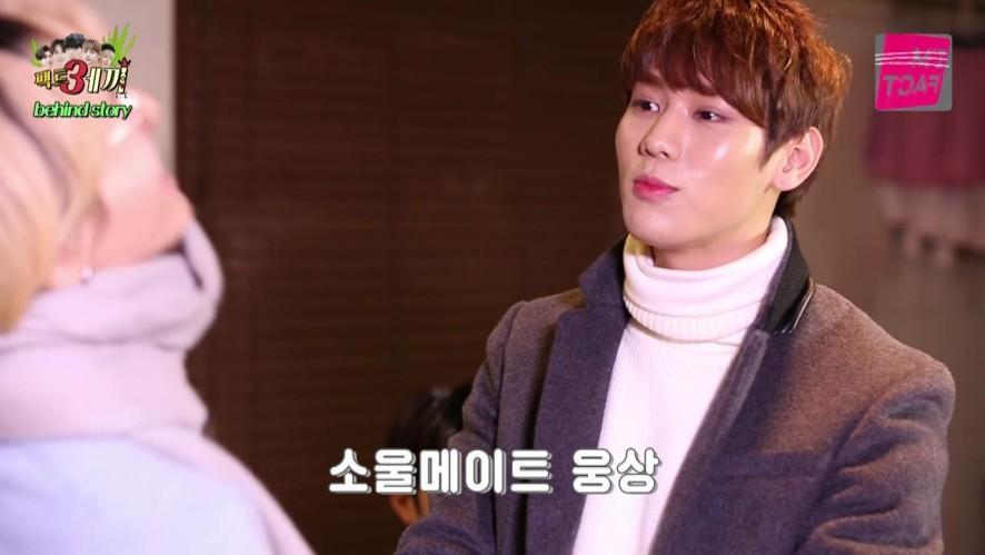 [선공개] 임팩트[IMFACT] I`M FACT 시즌2 팩트세끼 #11