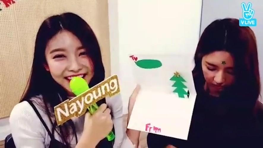 [gugudan] 나옹이의 당당함을 응원합니다😊  (gugudan making a christmas card)