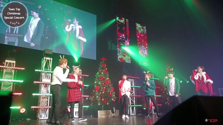 [스타캐스트] 틴탑과 미리 크리스마스 파티 할 사람!