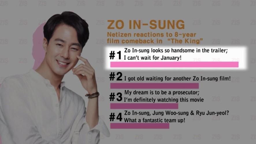 Showbiz Korea 2016-12-22