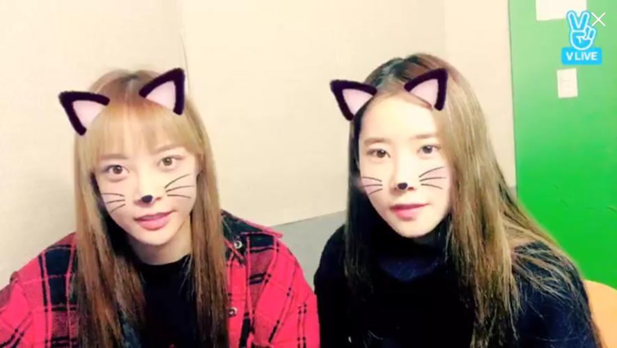 차희 유민 '힐링 추천곡!'2