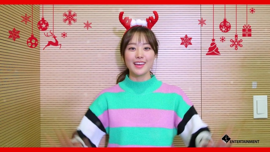 송지은(SongJiEun) - 2016 Christmas Message
