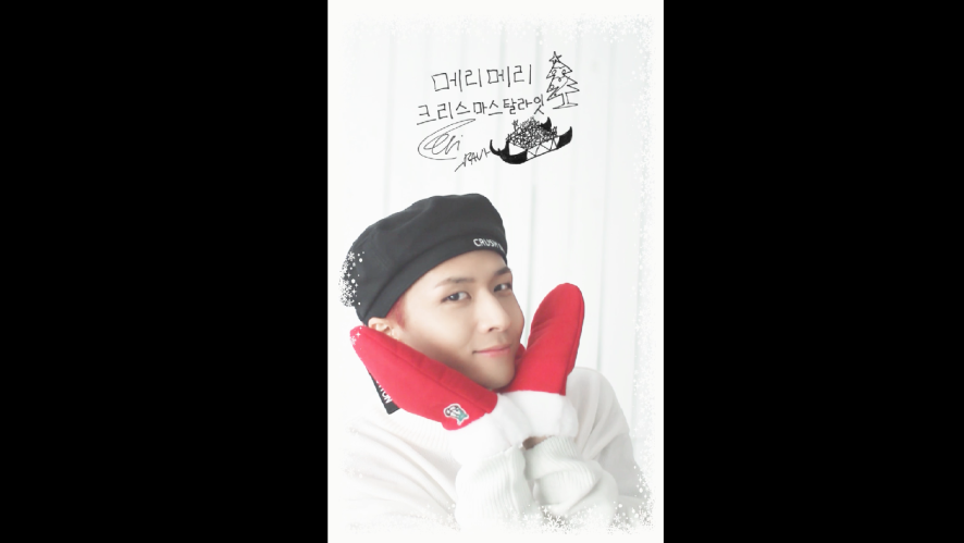 빅스(VIXX) Ravi's Christmas Card (for ST★RLIGHT)