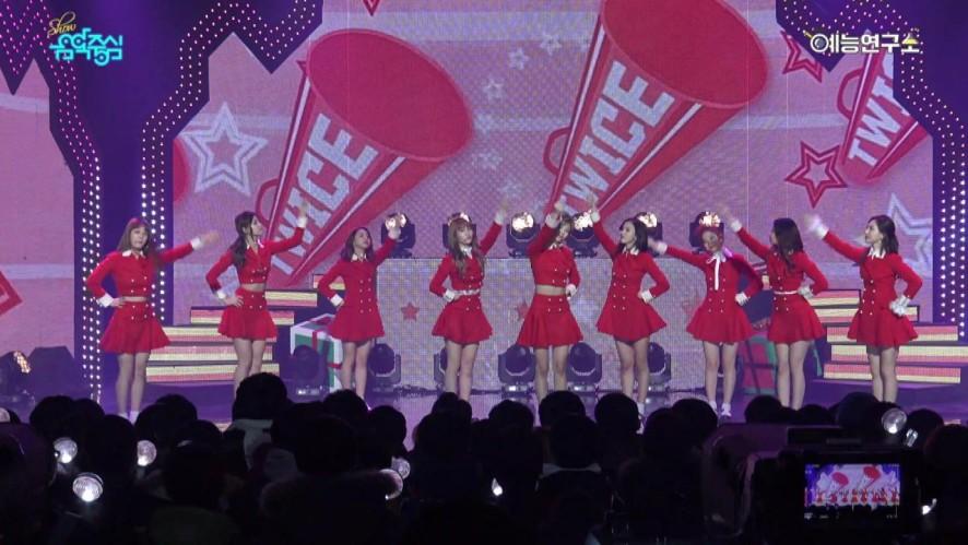 [MBC 예능연구소 직캠] CHEER UP + TT @ MBC 쇼! 음악중심_20161224