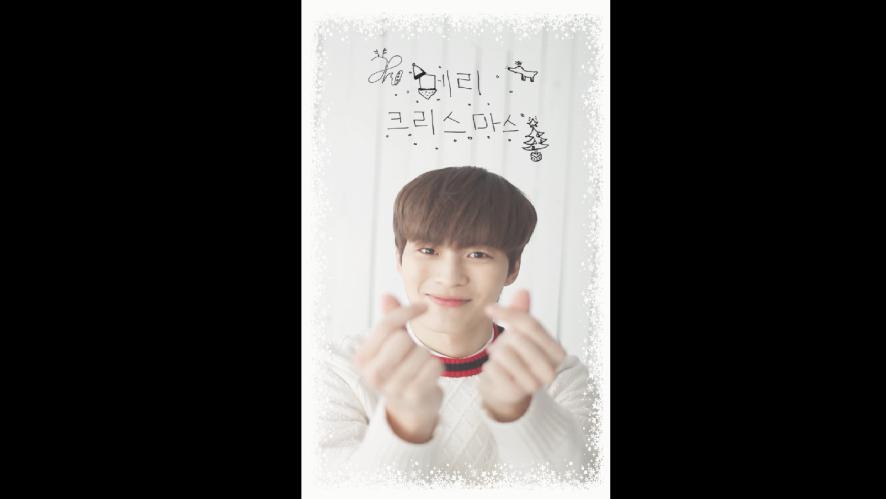 빅스(VIXX) HONGBIN's Christmas Card (for ST★RLIGHT)