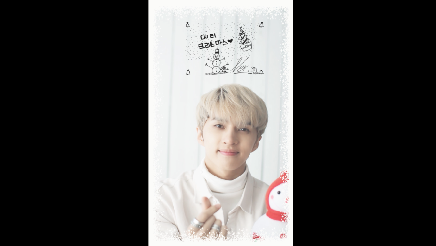 빅스(VIXX) KEN's Christmas Card (for ST★RLIGHT)