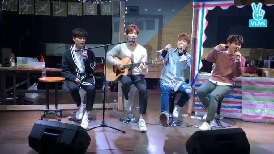 로맨틱포차 Live : 크리스마스 특집! (2)