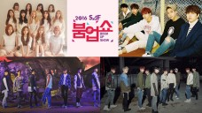 [REPLAY] GOT7, B1A4, UP10TION, WJSN - 2016 SAF BOOM UP SHOW DAY4