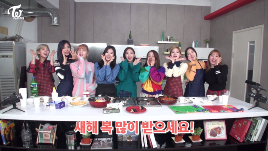 TWICE TV4 LAST EP. - TWICE's COOKTIME 2 -