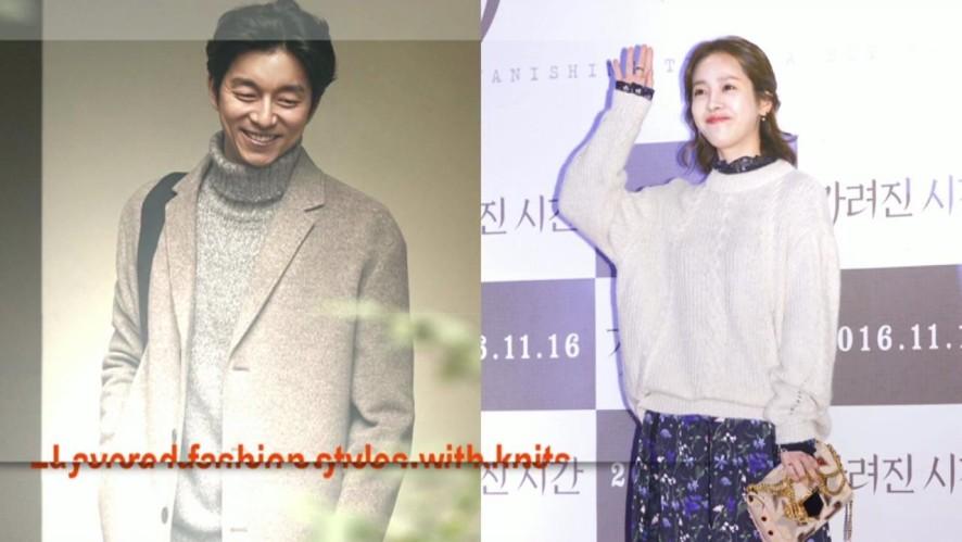 Showbiz Korea 2016-12-28
