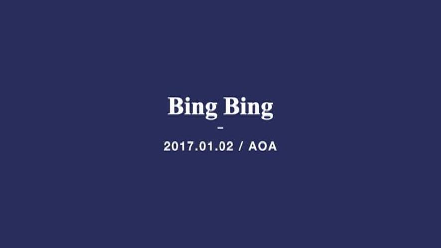 AOA 1st ALBUM 「ANGEL'S KNOCK」 AOA VS AOA #2