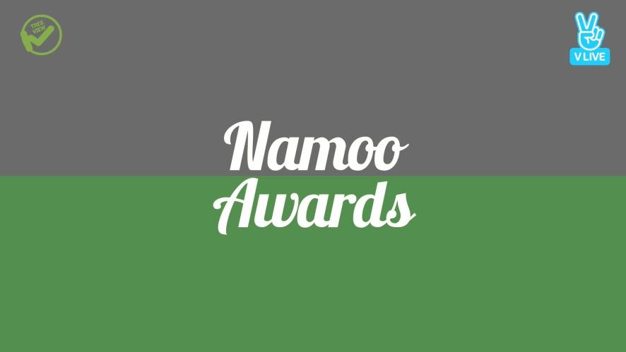 2016 NAMOO AWARDS