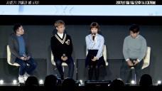 AKMU - '청음시사회 : 사춘기극장' MAKING FILM