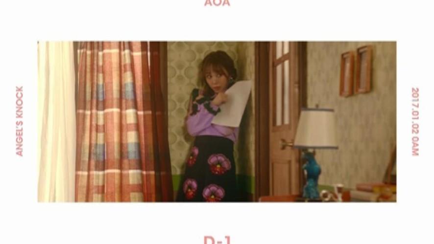 AOA 1st Album「Angel's Knock」 [D-1] MOTION POSTER