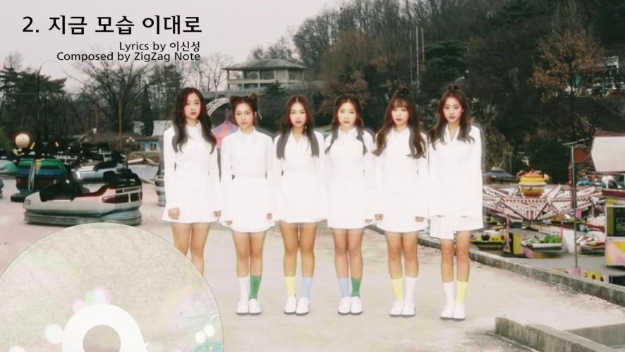 """APRIL 3rd mini album """"Prelude"""" Preview"""