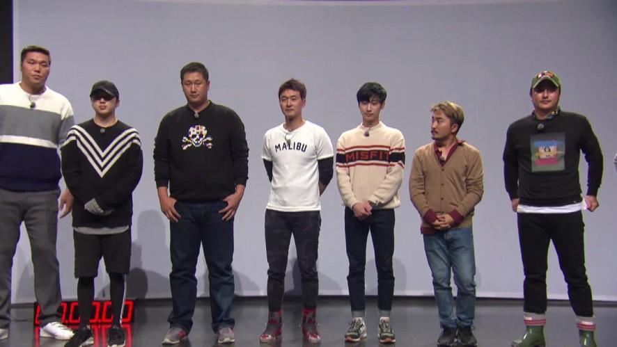 [REPLAY] 극과극 운명투표 꽃놀이패 (Trip or Trap) - B1A4 진영편