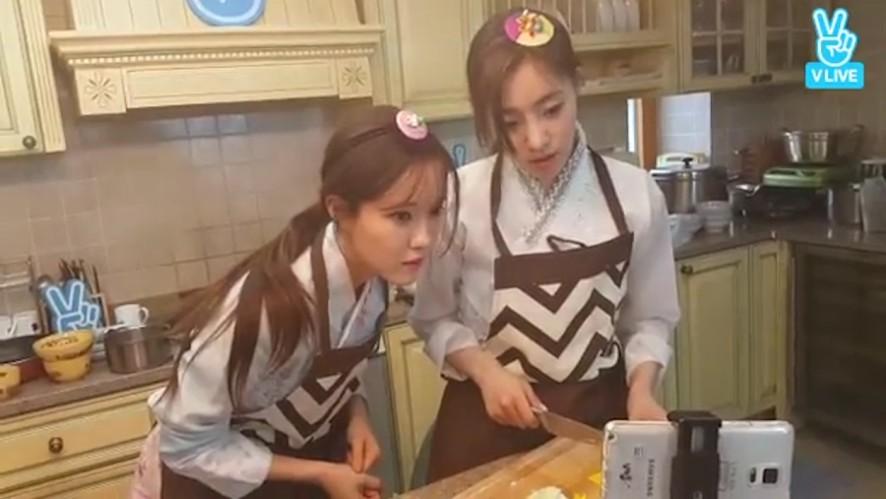 [T-ARA] 새해맞이 떡국 만드는 요리왕 횸이&은정(Hyomin&Eunjung cooking tteokguk)