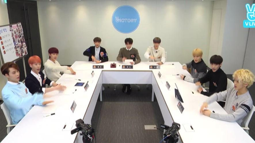 [Replay] VICTORY ep.3 NCT 127 컴백 비정상회의 (Comeback NON-SUMMIT)