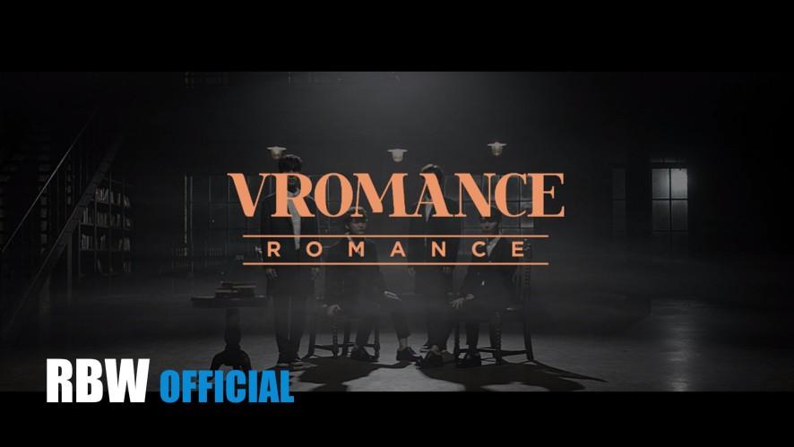 [Teaser] VROMANCE - I'm Fine