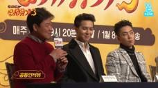 tvN 신서유기 3 제작발표회