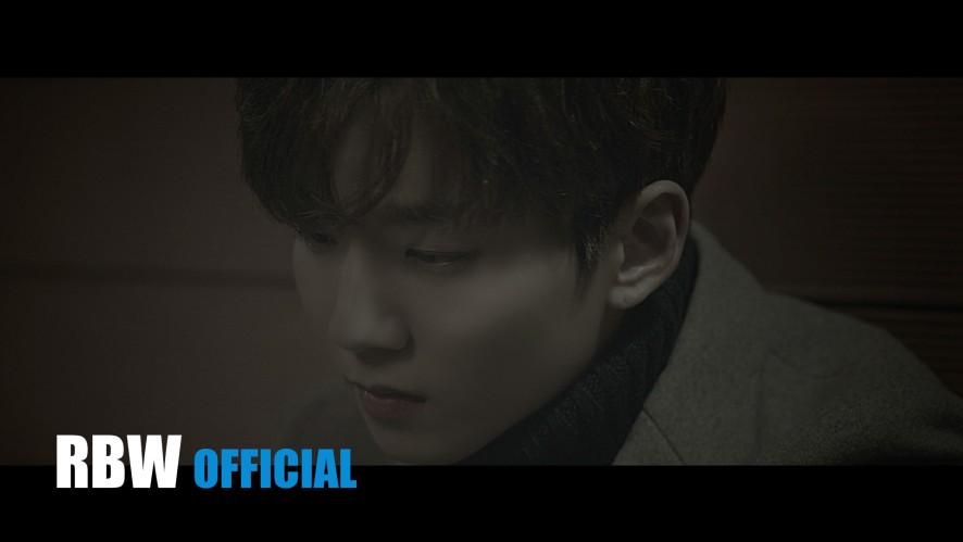 [MV] VROMANCE - I'm Fine