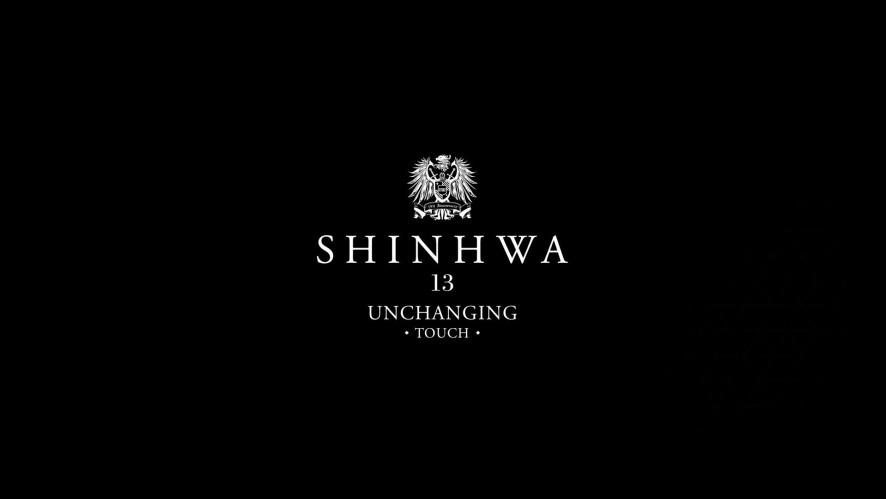 SHINHWA TOUCH_MV TEASER_앤디&전진