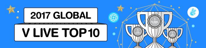2017 GLOBAL V LIVE TOP10