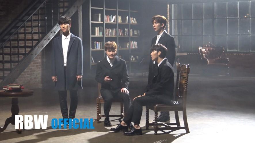 [곧! 미남 브로맨스] EP.4 I'm Fine MV 메이킹편