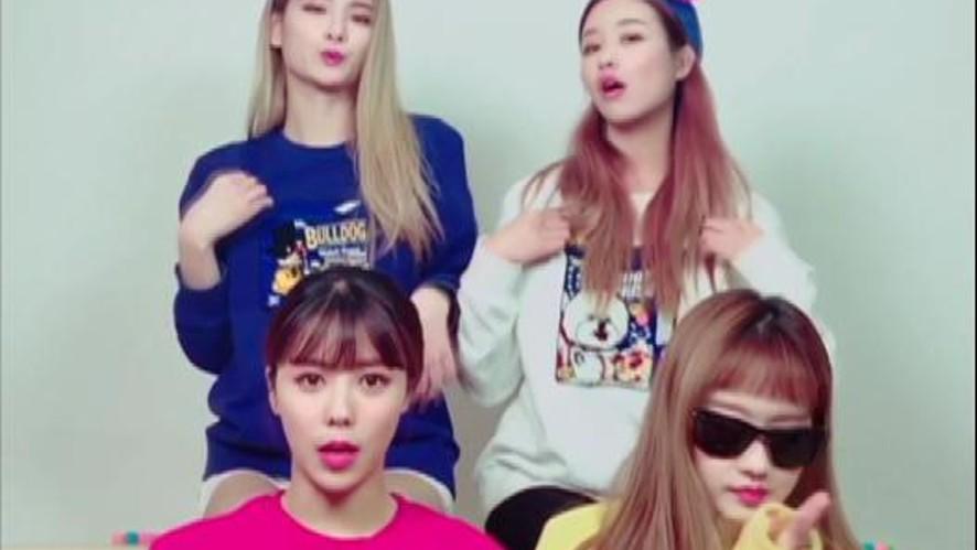 [Special Video] 2016 인기곡 메들리 - 마틸다(MATILDA)
