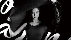 SEOHYUN Solo Showcase 'Don't Say No'