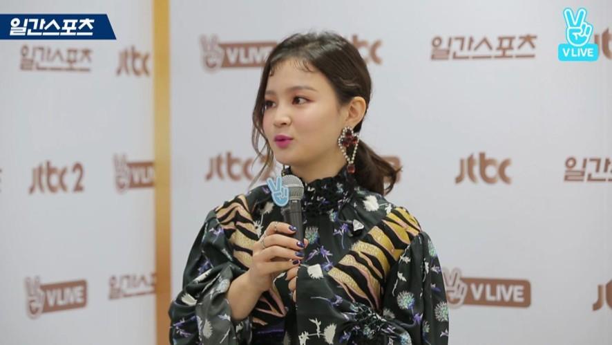 [제31회 골든디스크 인터뷰존] 이하이 - 디지털음원 부문 본상