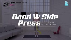 [Perfect Body D-30 with 홍주연] 2주 화요일 밴드 어깨가슴운동 D-20 Band Chest Exercises