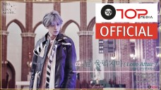NIEL(니엘) LOVE AFFAIR... ALBUM THUMBNAIL