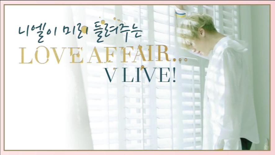 니엘이 미리 들려주는 <LOVE AFFAIR...> V LIVE!