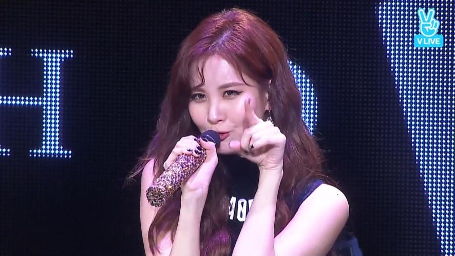 [SEOHYUN] 서혀니 애교에 심쿵(˃̥̥ω˂̥̥̥)마음이 아파💘(SEOHYUN showing cute aegyo)
