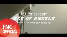 2017 AOA 1ST CONCERT [ACE OF ANGELS] IN SEOUL 티켓예매 안내