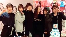 [GFRIEND] 여치니들의 뀩깍엑꺅웅잉 애교😘(GFRIEND's 2nd anniversary aegyo)
