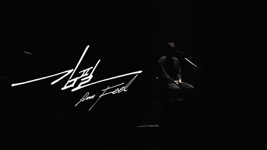 [KIM FEEL] 김필 단독 콘서트 Sketch Film