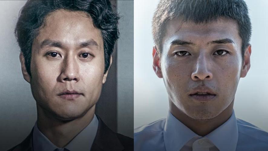 [REPLAY] 정우X강하늘 <재심> 무비토크 LIVE 'Jung Woo X Kang Ha Neul <New Trial> Movie Talk LIVE'