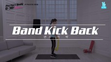 [Perfect Body D-30 with 홍주연] 2주 목요일 밴드 팔 운동 D-18 Arm Exercises with Band