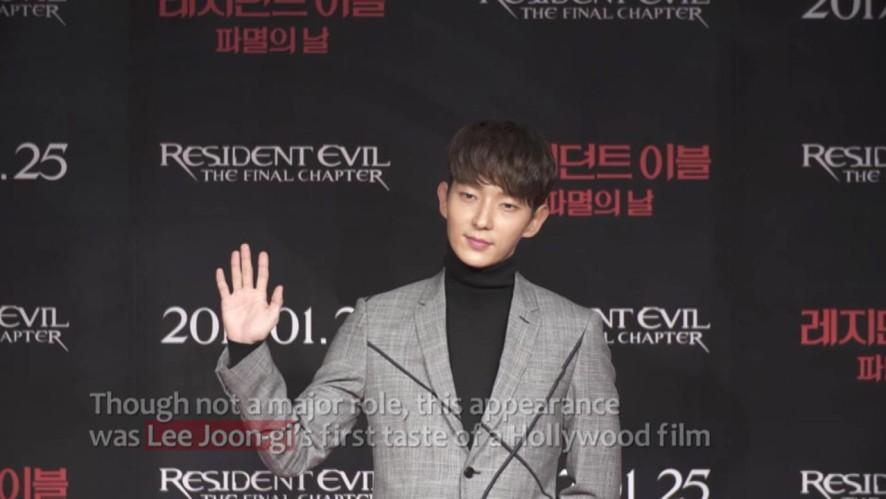 Showbiz Korea 2017-01-19