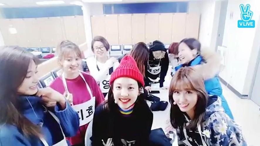 [TWICE] 나쯔효 요즘 젤리젤리해~💛  (Nayeon's spoiler)