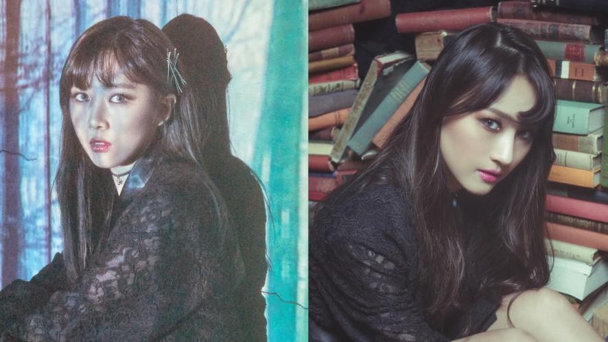 [알방라이브] 드림캐쳐의 DreamTV EP.2-1 겜방 라이브