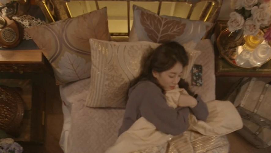 [Suzy] 오늘도 숮몽💕 (GoodNight with Suzy)