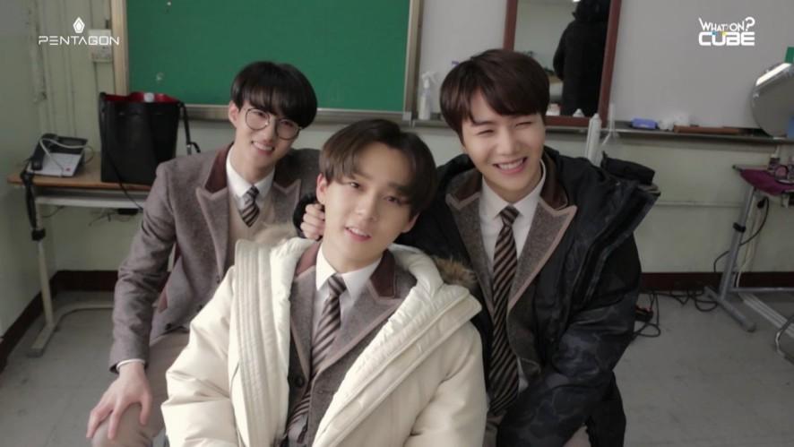 펜타곤 - '예쁨' M/V 촬영 비하인드